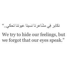 love arabic quote - Szukaj w Google                                                                                                                                                                                 More