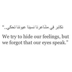 love arabic quote - Szukaj w Google