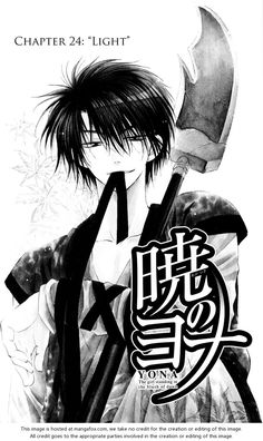 Akatsuki no Yona 24: Light at MangaFox.me