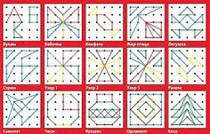Resultado de imagen de альбомы математического планшета