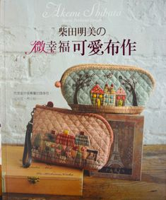 Special Patchwork Designs by Akemi Shibata  by CollectingLife, $24.00