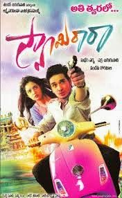Swamy RA RA (2013) Telugu Full Movie Online ~ India 4 Movies , Watch Online Full Movies