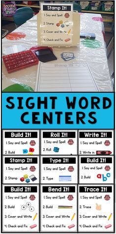 Looking for fun independent sight word centers for your kindergarten, first grade, or second grade class? Use these hands on activities with any high frequency word or spelling list. Visual directions make them easy to teach and prep!