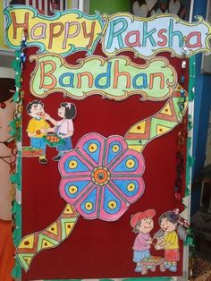 Happy Rakshabandhan Preschool Classroom Rules, Classroom Charts, Classroom Board, Kindergarten Crafts, Notice Board Decoration, School Board Decoration, School Decorations, Display Boards For School, School Displays