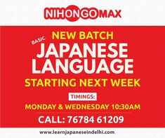 Japanese Language Course in Delhi- Nihongomax provides Japanese Course in Delhi. Expert trainers & extensive study material available. Register Now for Free Demo Class! Japanese Language Course, Japanese Course, Japanese Sentences, Abstract Writing, Work Visa, Travel Companies, Study Materials, Vocabulary, Teaching
