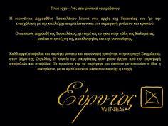 wines Wines
