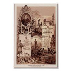 M.I.Glinka. Life for the Tzar  Russian Opera 1892 Print