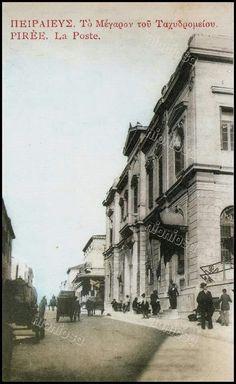 Το μεγαρο ταχυδρομειου Πειραια