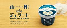 "100 percent fruit juice not from-concentrate juice ""Yamagata representative"": SUN & LIV Yamagata Foods Co., Ltd."