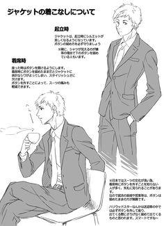 スーツの描き方の基本 by 幸坊 on Pixiv