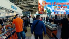 Выставка Охота и Рыболовство на Руси ВДНХ 2018