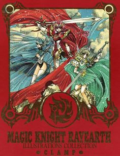 CLAMP, Magic Knight Rayearth, Magic Knight Rayearth Illustrations Collection, Umi Ryuzaki, Hikaru Shidou