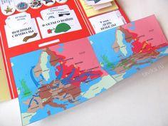 Карты в лэпбуке