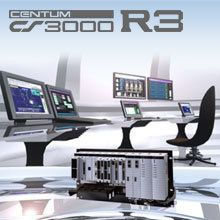 Yokoawa DCS -  CENTUM CS 3000 R3 Integrated Production Control System.