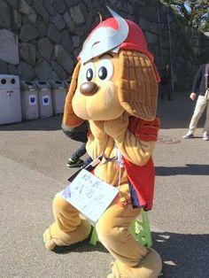 Mushamaru-kun is a character of Sekigahara town, Gifu, Japan.