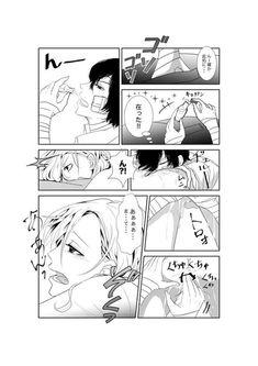 中也の受難 Anime Neko, Anime Guys, Anime Korea, Spanking Art, Dazai Osamu, Bongou Stray Dogs, Kuroko, Fujoshi, Doujinshi