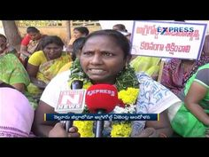 Agri Gold victims stage huge protest in Nellore - Express TV