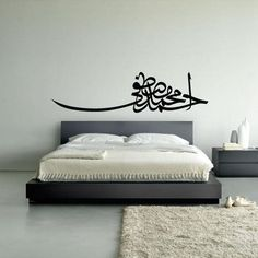 Wall Vinyl Sticker Decals Decor Art Bedroom Design Mural Wall Decal Arab Persian Caligraphy Words Quotes (Z257) StickersForLife http://www.amazon.com/dp/B00CSJ4EYE/ref=cm_sw_r_pi_dp_NZ8dvb0K85ZSD