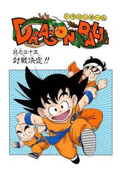 Goku, Krillin, and Yamcha