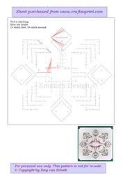 Ed075 Christmas Star Geometric