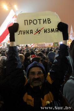 Against Lukashism