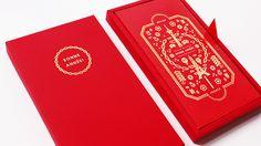 FMBA Charity CNY Lucky Pocket on Behance