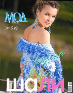 MODA Revista rusa de tejido.   disponible es mi galeria en picasa web  https://picasaweb.google.com/111014895045247802483/549#