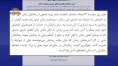 رئيس جمهور برگزيده مقاومت : پيام تسليت به خانواده زندانيان اطلاعيه دبير خانه شوراى ملى مقاومت ايران - سيماى آزادى – 15 مرداد 1393 ------- Mojahedin – Iran – Resistance – Simay  Azadi - مجاهدين – ايران – مقاومت – سيماى آزادى