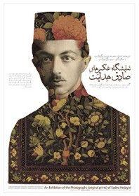 Majid Abbasi  An Exhibition of the Photographs of Sadeq Hedayat, 2001