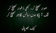 ~Kaif Bhopali