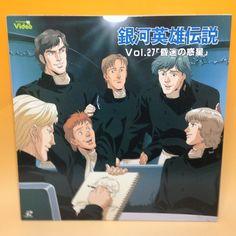 Ginga Eiyu Densetsu/ Legend of the Galactic Heroes OVA vol.27 LD LaserDisc AN093