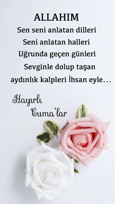 Allah Islam, Islam Muslim, Turkish Language, Messages, Words, Quotes, Proverbs Quotes, Pictures, Quotations