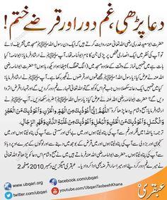 Beautiful Quran Quotes, Beautiful Prayers, Islamic Love Quotes, Muslim Quotes, Islamic Inspirational Quotes, Duaa Islam, Islam Hadith, Allah Islam, Islam Quran