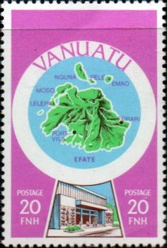 Vanuatu 1980 Islands SG 290E Fine Mint SG 290E Scott 283 Condition Fine MNH Only one post charge applied on multipule purchases Details N B With over