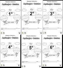Resultado de imagen para material didactico para primer grado de primaria pdf