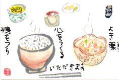 "dosankodebbie's etegami notebook: ""breakfast"" etegami gallery"