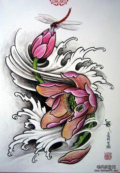 Lotus Tattoo Design, Japan Tattoo Design, Floral Tattoo Design, Flower Tattoo Designs, Rose Flower Tattoos, Floral Thigh Tattoos, Japanese Flower Tattoo, Japanese Tattoo Designs, Dog Tattoos