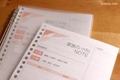 これがあれば安心!家族のinfoNOTE(家族情報ノート)[無料ダウンロード] | conote Notes, Report Cards, Notebook