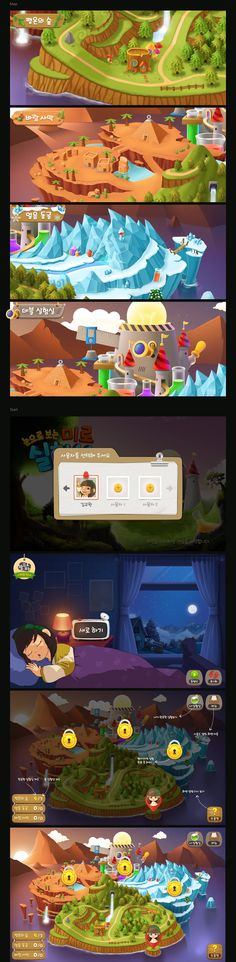 Game UI Designs § Find more artworks: www.pinterest.com/aalishev/ § Like us on Facebook: https://www.facebook.com/inspirationpins