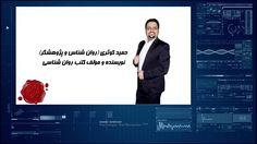 حمید کوثری - موفقیت ناگهانی.mp4