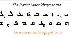 The Nestorian Syriac script (Madnkhaya) ~ Learn Aramaic Aramaic Language, Script, Letters, Learning, Script Typeface, Studying, Teaching, Lettering, Education
