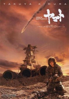 Space Battleship Yamato Is it just me or that guy looks a lot Like Captain Harlock :)