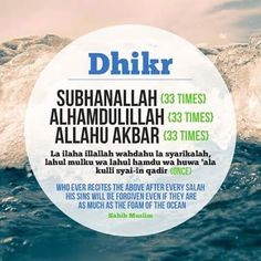 """Dua is termed as supplication and invocation; in which one humbly asks Allah to give something. Allah says: """"Call on me; I will answer your prayer. Islamic Qoutes, Islamic Images, Islamic Teachings, Islamic Messages, Islamic Dua, Islamic Inspirational Quotes, Dua Images, Islamic Pictures, Doa Islam"""