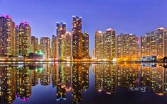 World Beautifull Places: Busan South Korea Nice View