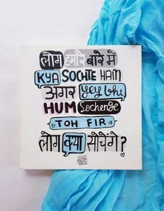Funny Sarcastic Quotes In Hindi 17 Ideas Hindi Quotes Images, Funny Quotes In Hindi, Desi Quotes, Funny Attitude Quotes, Super Funny Quotes, Jokes In Hindi, Badass Quotes, Sarcastic Quotes, Attitude Status