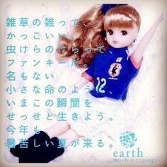 ドキドキする/// #Girlish #Culture #japan #dollphotography #doll #instadoll  #dolly #リカちゃん #licca #takara #liccachan #licca_chan #liccadoll #人形 #fightjapan #fifa #worldcup #worldcup2014 #soccer