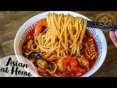 Asian Recipes, New Recipes, Ethnic Recipes, Frozen Seafood, Seafood Stew, Cooking Wine, Seafood Recipes, Vegetarian Recipes, Soups And Stews