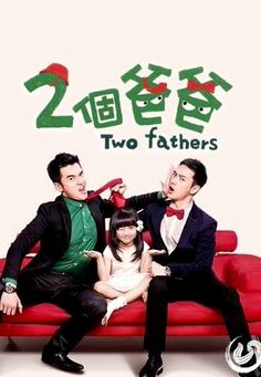 T Drama - Two fathers