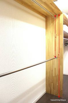 Closet Ideas For Small Spaces Bedroom, Small Closet Space, Bedroom Closet Design, Closet Designs, Japanese Home Decor, Japanese House, Wood Clothing Rack, Walk In Closet, House Rooms