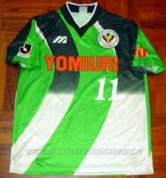 Tokyo Verdy Casa camisa de futebol 1995 - 1996
